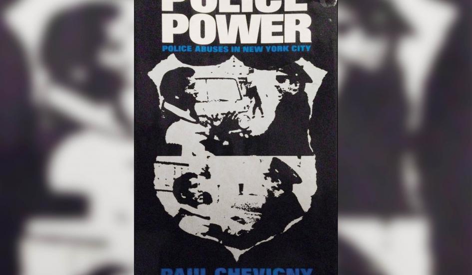 power in 1984 essay