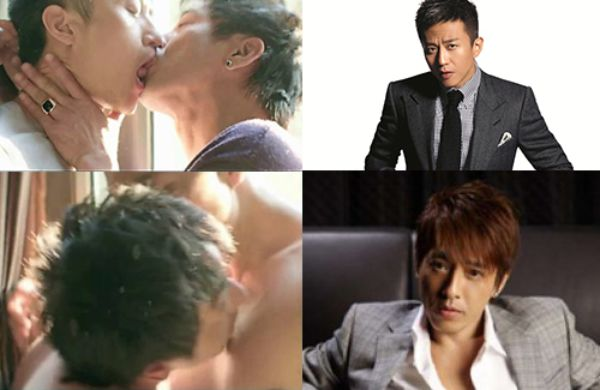 """Deng Chao And Jackie Lui's Passionate French Kiss In """"The ..."""