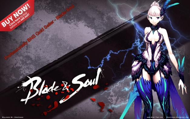 a new design of blade for