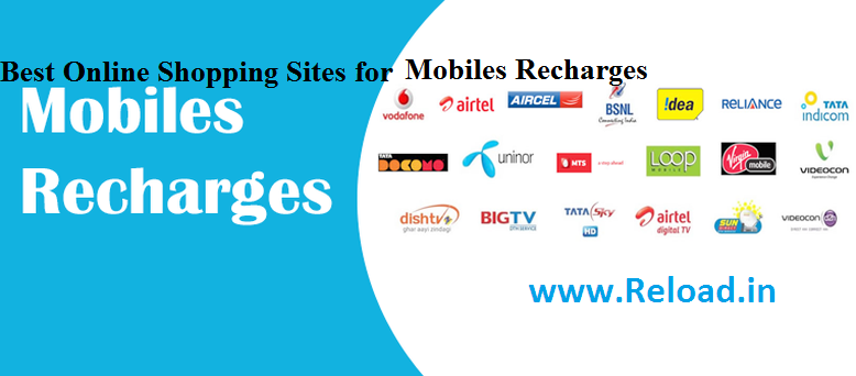 essay mobile recharge