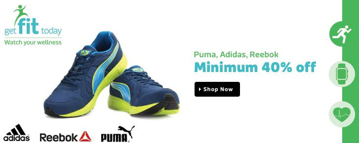 Flipkart coupons for shoes