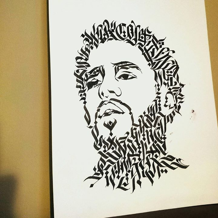 J Cole Calligraphy Drawing By Zackafshar On
