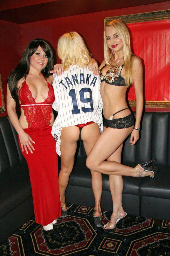 Stripper Pussy lecken