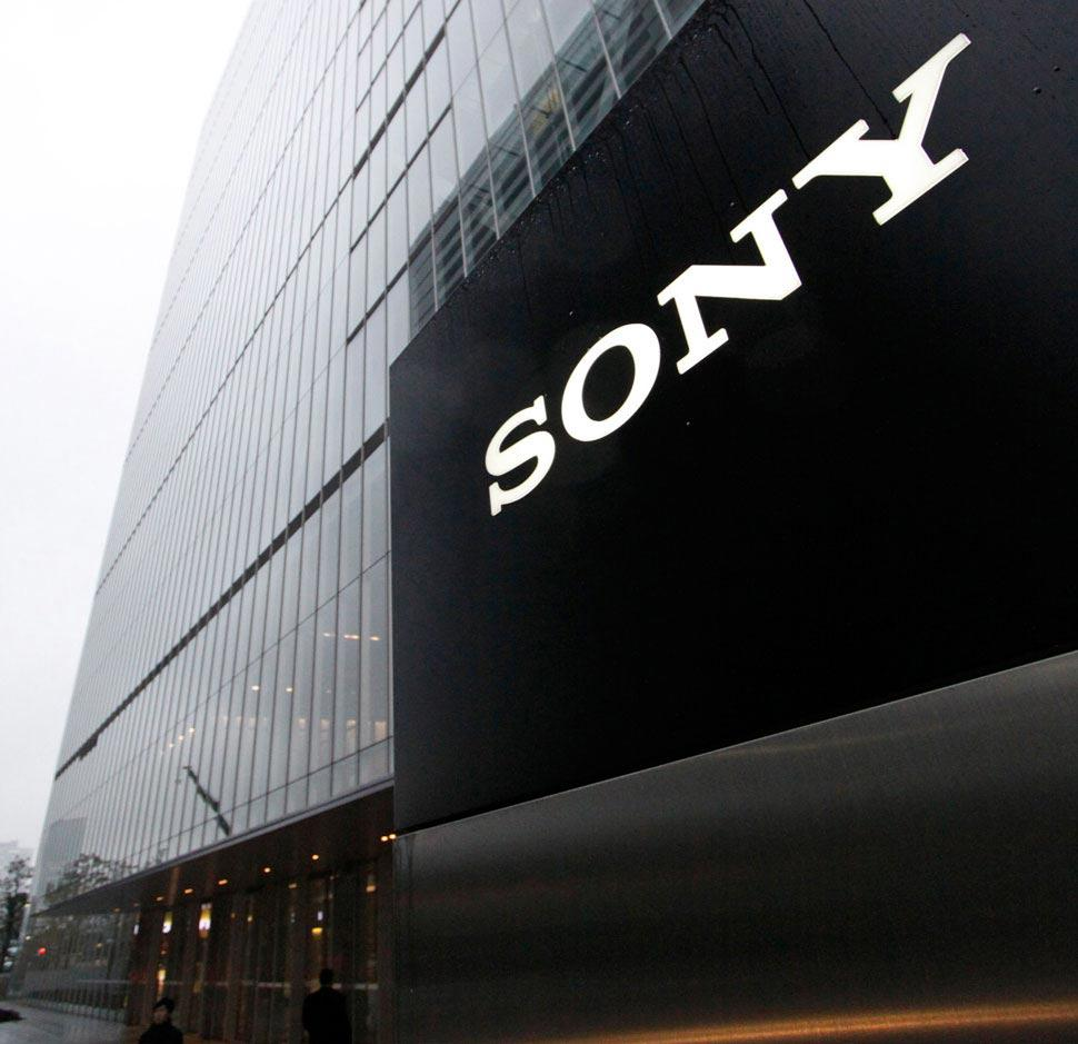 sony corporation financial statement