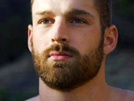 Tips on how to maintain a magnificent beard 9 tips on how to maintain a magnificent beard urmus Images