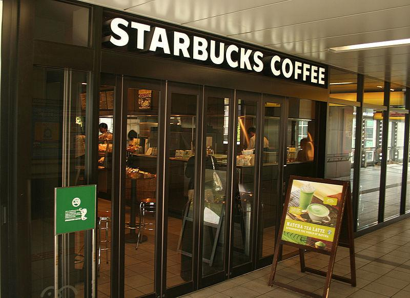 abrief history of starbucks corporation Nestle cerelac marketing plan ( very long history over markets that are already mature and can give a tough140 years) after 2 years of corporation.