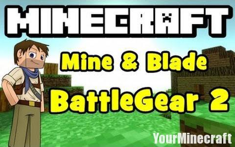 mine blade: battlegear 2 1.7.10/1.7.2 моды для minecraft